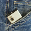 Royalty-Free Stock Photo: Phone in your pocket jeans