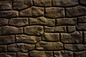 Texture of coarse masonry — Stock Photo