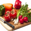 Stock Photo: Vegetables on kitcken bord