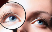 Ojos brillantes — Foto de Stock