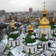 Stock Photo: Winter in Kiev