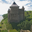 Stock Photo: Fortress in Hotyn town