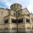 Stock Photo: Saint Vladimir Cathedral
