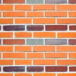 Perfect seamless brick wall texture — Stock Photo