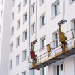 Lift on housing construction site — Stockfoto