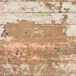 Grunge texture or background — Stock Photo #2555810