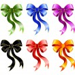 Royalty-Free Stock Vector Image: Varicoloured festive bow