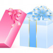 Royalty-Free Stock Vector Image: Beautiful gifts with a bow