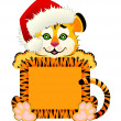 Beautiful little tiger — Stock Vector #1655218
