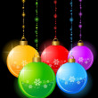Set of christmas balls — Stock Vector #1729380