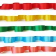 Ribbons for decoration - Stock Photo