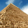Egyptian pyramid - Photo
