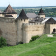 Stock Photo: Hotyn fortress