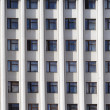Office block - Stock Photo