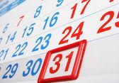 Laatste dag van de maand — Stockfoto