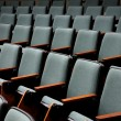 Empty Auditorium Seats — Stock Photo