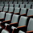 Stock Photo: Empty Auditorium Seats