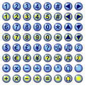 Currency & math symbol web buttons — Stock Photo