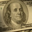 Stock Photo: Benjamin Franklin on $100 bill