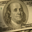 Benjamin Franklin on $100 bill — Foto Stock #1746153