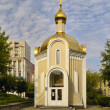 Sacred Tatyana's chapel — Stock Photo #1793486
