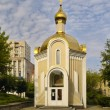 Sacred Tatyana's chapel — Stock Photo