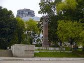 The Monument city Vladivostok — Stock Photo