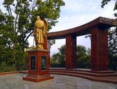 Monument in Vladivostok — Stock Photo