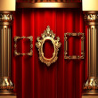 Red curtains, gold columns and frame — 图库照片