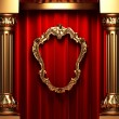 Red curtains, gold columns and frame — Stock Photo #1623543