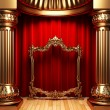 ストック写真: Red curtains, gold columns and frame