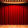 Red velvet curtains behind the gold — Stock Photo
