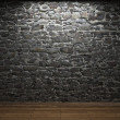 Stock Photo: Illuminated stone wall