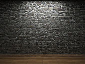 Illuminated stone wall — Stock Photo