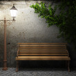 Old concrete wall and bench — Stock Photo