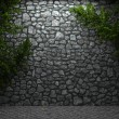 Illuminated stone wall and ivy — Stock Photo #2576121