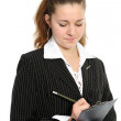The business woman with a folder — Stock Photo