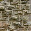 Stone brick background — Stock Photo