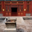 Lama temple, Beijing - Stock Photo