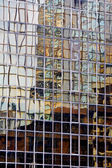 Abstract building reflection — Stock Photo