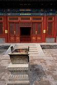 Lama temple, Beijing — Stock Photo