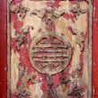 Ancient chinese mural — Stock Photo