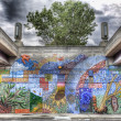 Chicago Street Art, HDR — Stock Photo #1811608