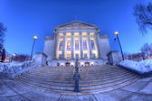 Wisconsin State Capitol, HDR — Stock Photo