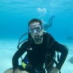 Scuba Diver — Stock Photo #2582263