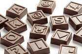 A lot of little candy chocolates — Stock Photo