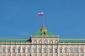 Moscow. kremlin — Stock Photo
