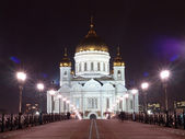 Christ the savior cathedral — Stock Photo