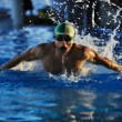 Swimmer — Stock Photo #1672085
