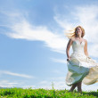 Bride outdoor — Stock Photo #1672626